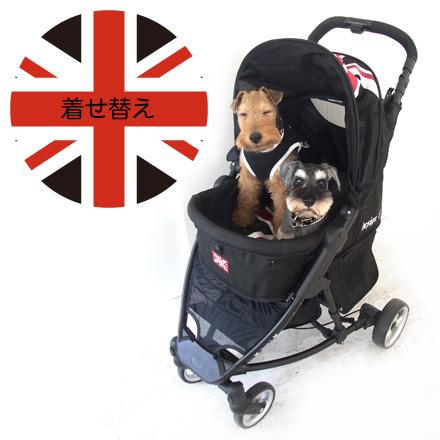 living comfort cart 着せ替えバッグ black 30% OFF